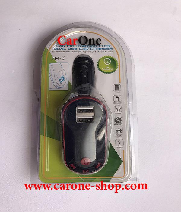 CAR FM TRANSMITTER DUAL USB CAR CHARGER