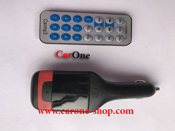 CAR MP3 PLAYER WITH FM MODULATOR  TM-90
