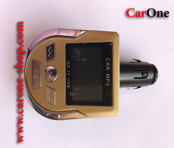 CAR MP3 PLAYER WITH FM MODULATOR