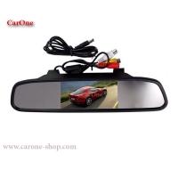 مانیتور آینه ای خودرو مدل  ام- استار +دوربین عقب خودرو