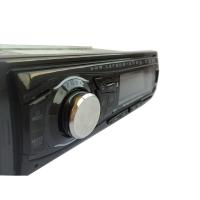 رادیو پخش خودرو مدل Element  E-6257